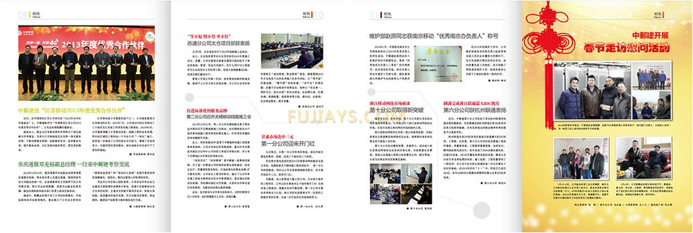 南京印刷厂|南京杂志印刷|南京期刊印刷|南京包装印刷|南京单页印刷|南京画册印刷