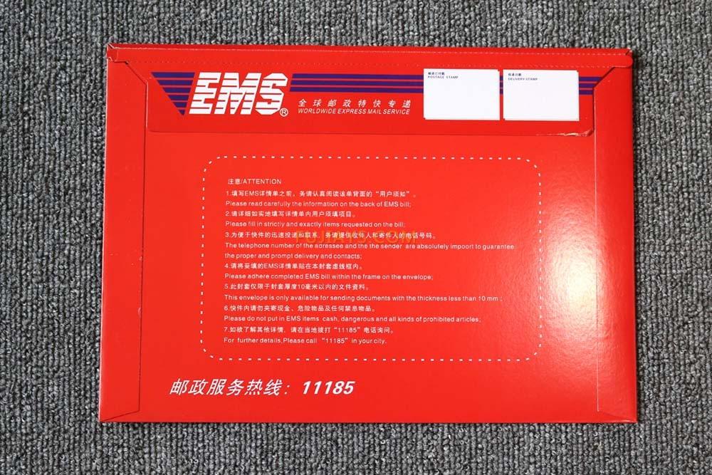 南京印刷厂|南京杂志印刷|南京期刊印刷|南京包装印刷|南京单页印刷|南京画册印刷|南京大型印刷厂