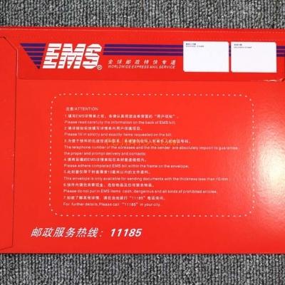 南京工业技术学院录取通知书