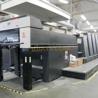 南京印刷厂海德堡印刷机保养注意事项